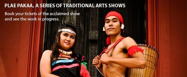 Web banner for an art show displaying a Cambodian couple wearing traditional clothes.