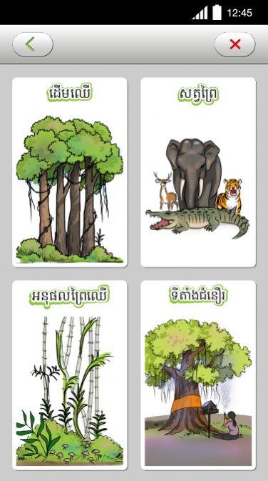 Screenshot of the Prey Lang monitoring app displaying illustrations of items to be found in the forest.