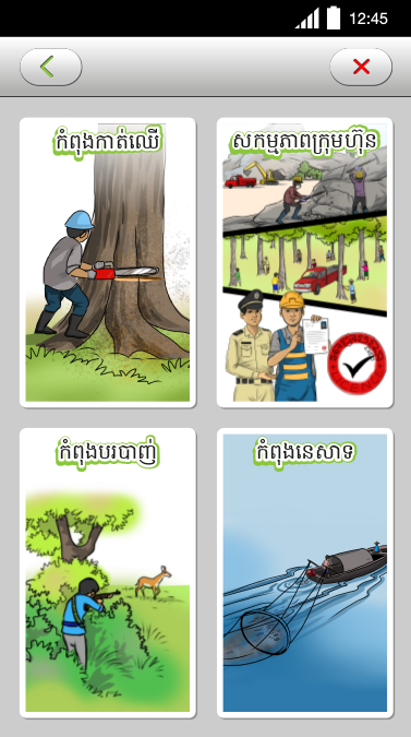 Screenshot of the Prey Lang ict4d app